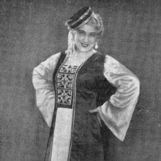 Ana Rozsa Vasiliu